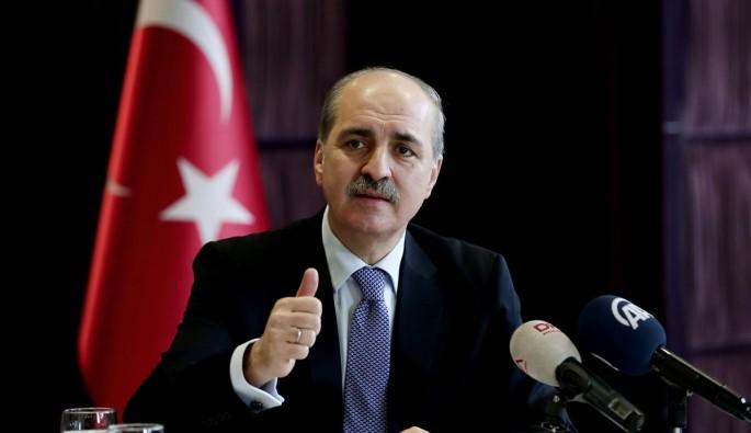 """Kurtulmuş """"Türk Milleti Ulusal Birlik İçine Girdi"""""""