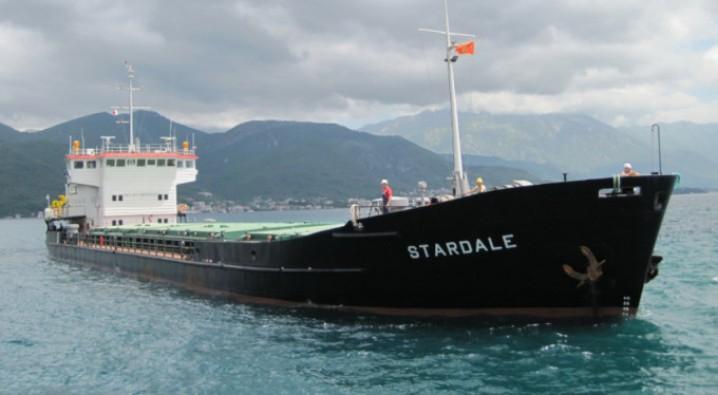 Bursa'da Kongo bandıralı gemi alarm veriyor