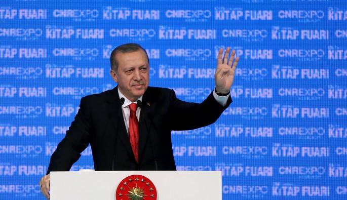 """""""Türkiye'nin dünyada ilk 10'a girmesi şart"""""""