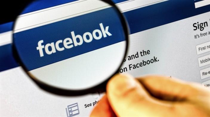 Facebook kameradan izleyebilecek