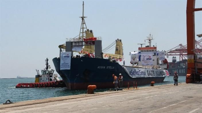 Gazze'ye üçüncü 10 bin tonluk yardım