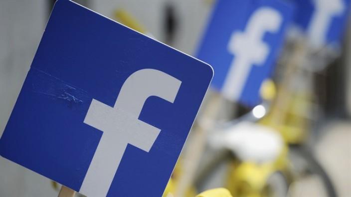GIF özelliği Facebook yorumlarada geliyor