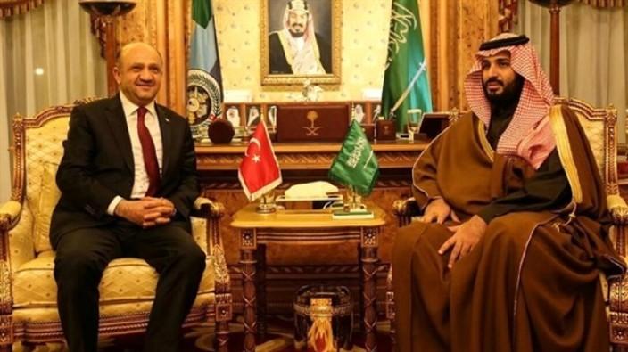 Bakan Işık, Suudi mevkidaşıyla görüştü