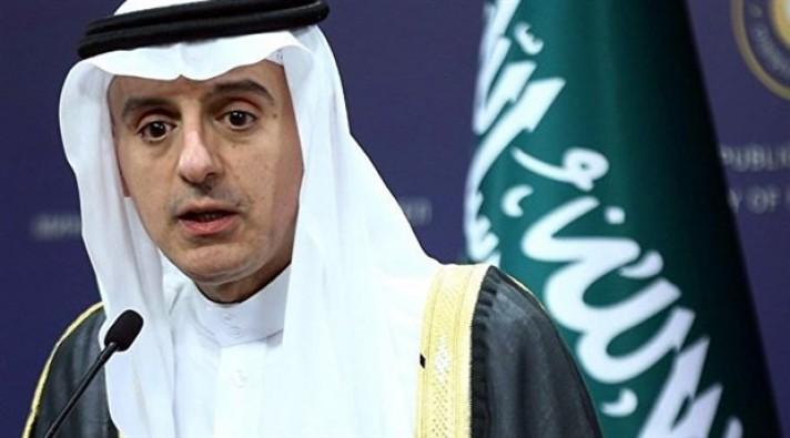Katar Dışişleri Bakanı El Sani Türkiye'ye geliyor