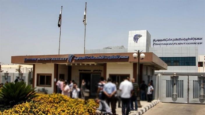 Mısır'dan Katar'a Vize Uygulaması!