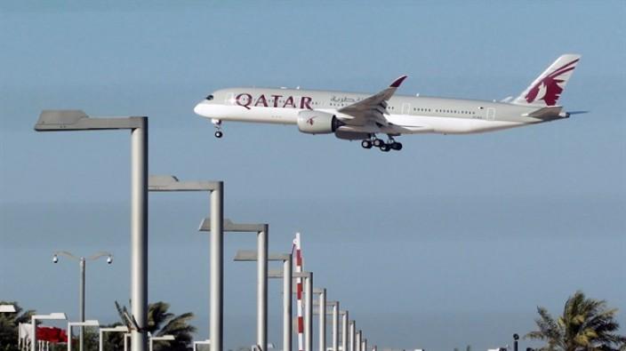 Katar'ın Türkiye'deki 4. durağı belli oldu