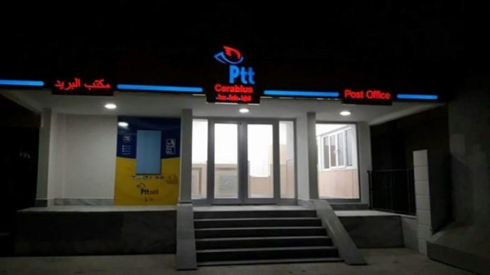 PTT Cereblus'ta şube açtı