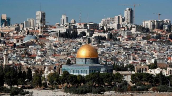 Bursalılar ABD ve İsrail'i protesto etmek için meydanlara dökülecek