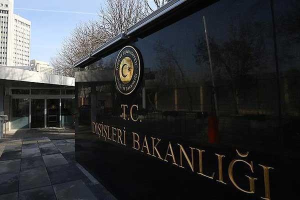 Dışişleri Bakanlığına sözleşmeli personel alınacak