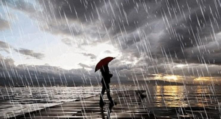 Bursa'da yarın hava durumu nasıl olacak? (21 Şubat Çarşamba)