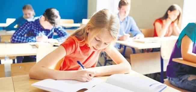 126 bin öğrenci liseye sınavla yerleşecek