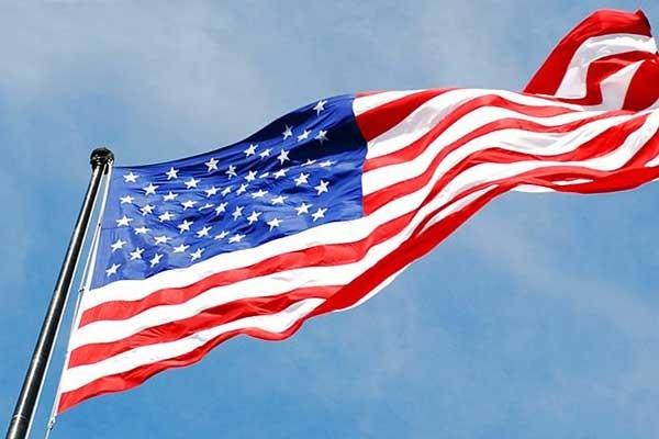 """ABD'den İran açıklaması! """"Arayış içerisindeyiz"""""""