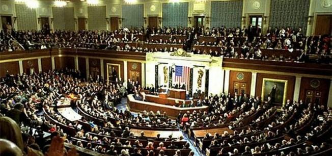 ABD'de Türkiye karşıtı skandal tasarı
