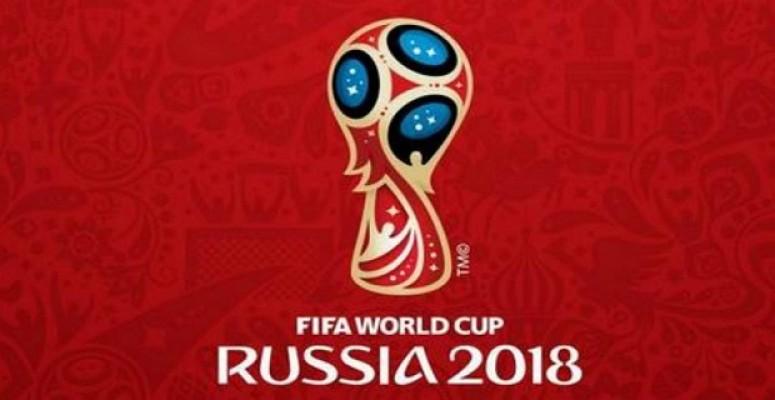 Dünya Kupası öncesi şok gelişme!