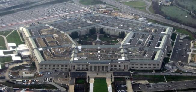 Pentagon'dan 'Münbiç' açıklaması