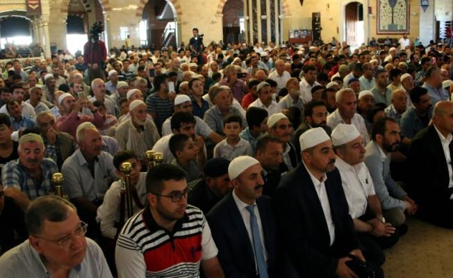 Kur'an-ı Kerim'i Güzel Okuma Yarışması Erkekler Türkiye Finali