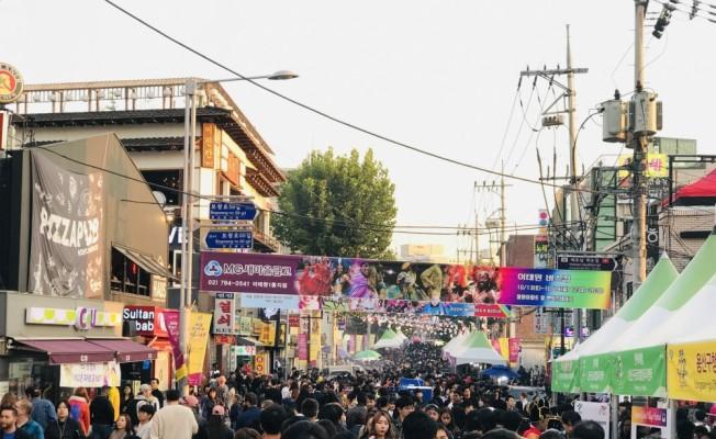 Seul İtaewon Global Festivali