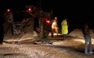 Elazığ'da askeri araç devrildi: 1 şehit, 1 yaralı