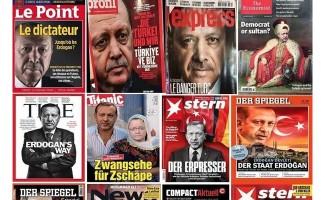 Avrupa ve Amerika medyasında Erdoğan'a küstah saldırılar