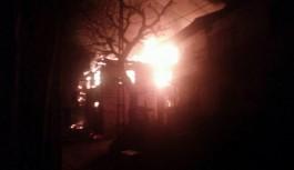 Bursa'da bacadan çıkan yangın korkuttu