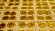 Çeyrek altın bugün kaç lira oldu?
