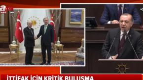 """Cumhurbaşkanı Erdoğan ile Devlet Bahçeli arasında """"ittifak"""" görüşmesi"""