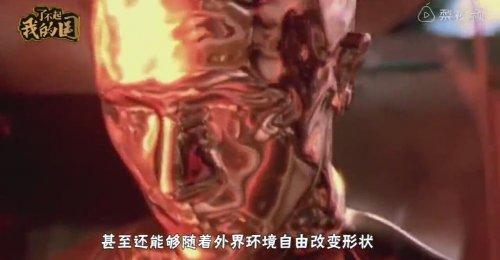 Çinli bilim insanlarından akıllı sıvı metal icadı