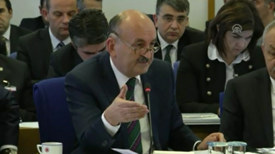Bakan Müezzinoğlu'nun açıklamaları