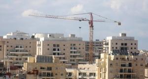 İsrail'in yasa dışı yerleşim birimleri