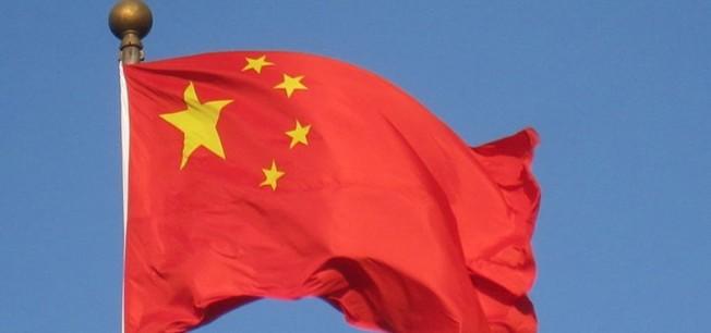 Çin'den flaş İsrail kararı!