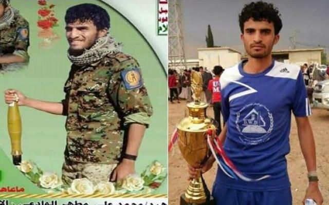 Yemen ordusuna katılan futbolcu Husilerle çıkan çatışmada öldü