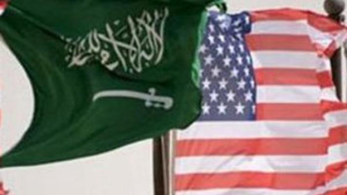 Suudi Arabistan'a büyük şok... Harekete geçildi