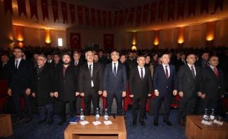 Erzurum MEM 2023 Eğitim Vizyonu Tanıtım ve bilgilendirme konferansı