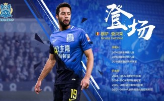 Mousa Dembele, Guangzhou R&F'e transfer oldu