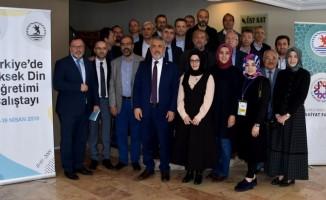 """OMÜ'deki """"Türkiye'de Yüksek Din Öğretimi Çalıştayı"""" tamamlandı"""