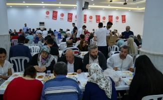 Didim MHP'den iftar yemeği