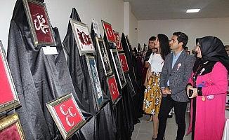 Baskil'de 126 kurs açıldı, ortaya çıkan ürünler sergilendi