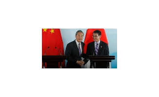 """Japonya Dışişleri Bakanından Hong Kong yorumu: """"Diyalog yoluyla çözüm umuyorum"""""""